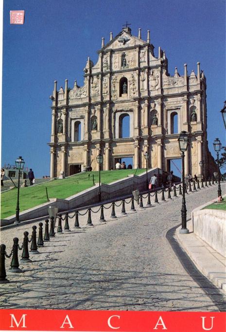 postal-ruinas-de-s-paulo-dst-1986