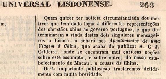 revista-universal-lisbonense-n-o-22-1852-dois-chins-em-lisboa-ii