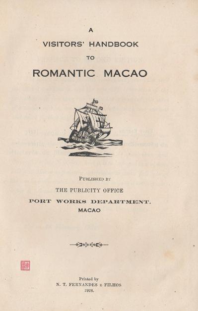 a-vistors-handbook-to-romantic-macao-1-a-pagina
