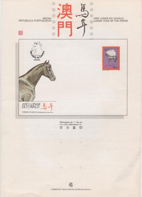 ano-lunar-do-cavalo-19jan1990