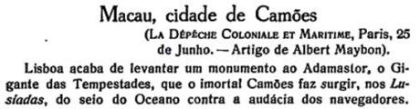bgc-iii-25-jul1927-pp-228-229-gruta-de-camoes-i