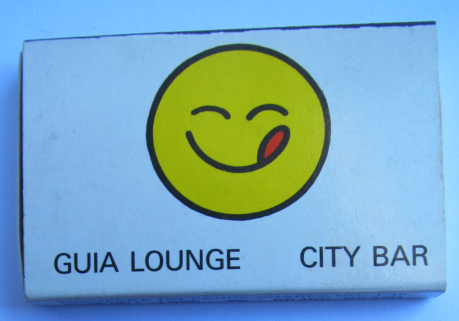 caixa-de-fosforos-guia-lounge-city-bar-ii