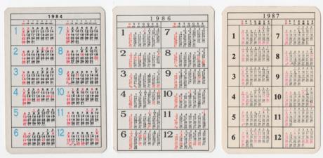 calendarios-banco-oriente-1984-1986-1987-conjunto-verso