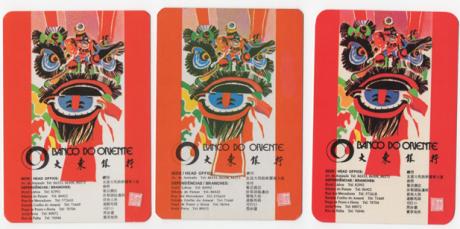 calendarios-banco-oriente-1984-1986-1987-conjunto