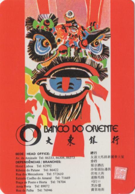 calendarios-banco-oriente-1984-1986-1987