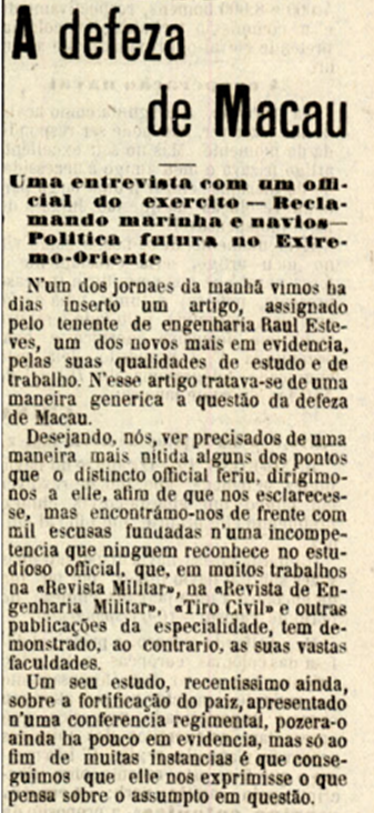 diario-illustrado-22jan1909-a-defeza-de-macau-i