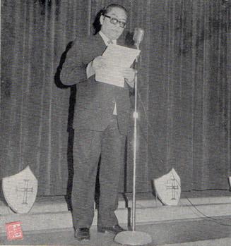 macau-b-i-t-viii-11-12-jan-fev-1973-escola-comercial-ii