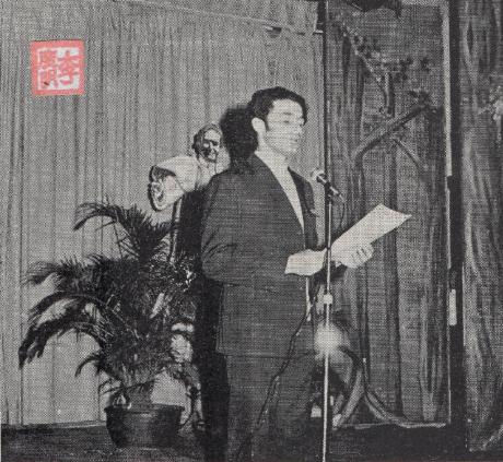 macau-b-i-t-viii-11-12-jan-fev-1973-festa-escolar-d-bosco-i