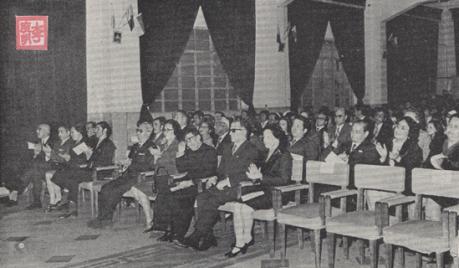 macau-b-i-t-viii-11-12-jan-fev-1973-festa-escolar-d-bosco-ii