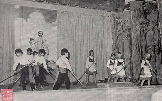 macau-b-i-t-viii-11-12-jan-fev-1973-festa-escolar-d-bosco-iii