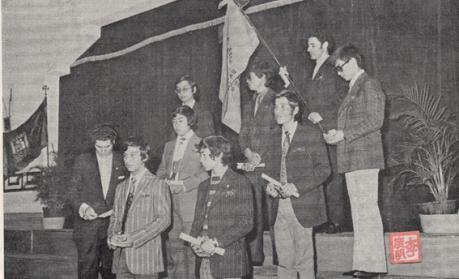 macau-b-i-t-viii-11-12-jan-fev-1973-festa-escolar-d-bosco-v