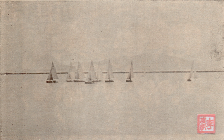 mosaico-iii-17-18-1952-regatas-no-clube-nautico-i