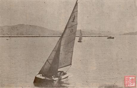 mosaico-iii-17-18-1952-regatas-no-clube-nautico-ii
