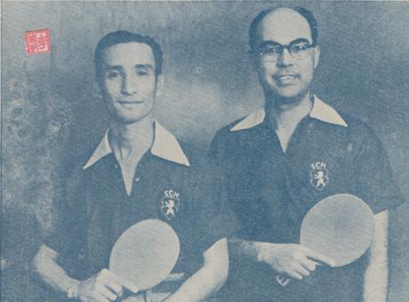 mosaico-iv-19-20-mar-abr1952-tenis-de-mesa-em-bombaim-ii