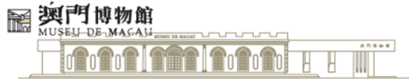 museu-de-macau-logotipo