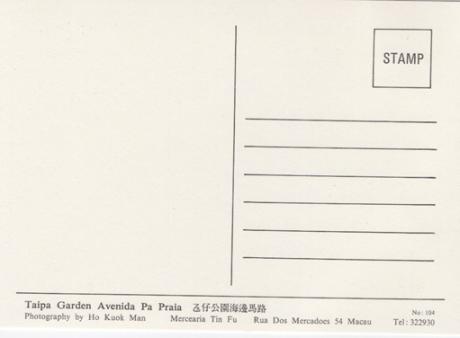 postal-n-104-ho-kuok-man-taipa-grande-avenida-da-praia-verso