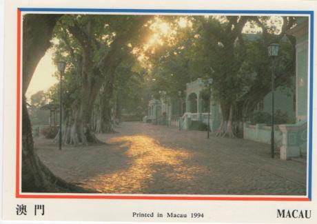 postal-n-104-ho-kuok-man-taipa-grande-avenida-da-praia