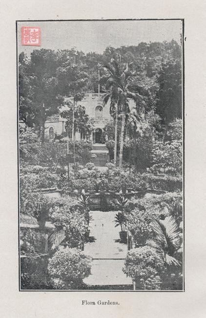 a-vistors-handbook-to-romantic-macao-jardim-da-flora
