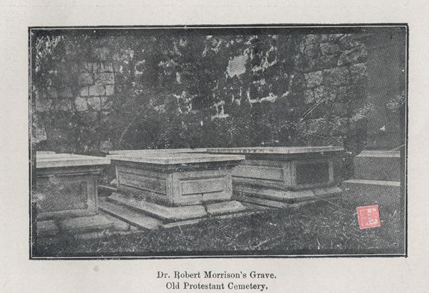 a-vistors-handbook-to-romantic-macao-protestant-cemetery