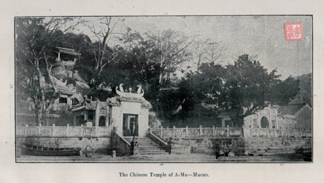 a-vistors-handbook-to-romantic-macao-temple-of-a-ma