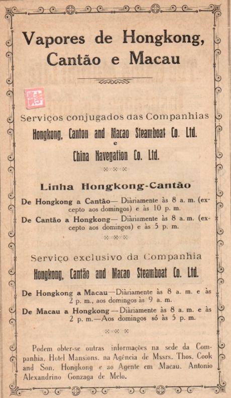 anuncio-de-1922-vapores-de-hk-cantao-e-macau