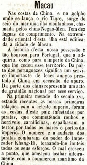 diario-illustrado-22fev1873-n-229-macau-i