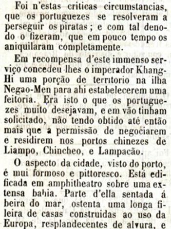 diario-illustrado-22fev1873-n-229-macau-ii