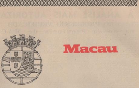 diario-da-manha-suplemento-de-9jul1966-macau
