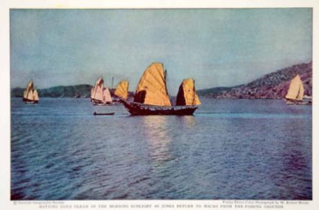 foto-de-1932-juncos-voltando-apos-pesca