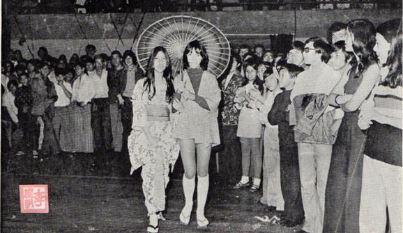 macau-b-i-t-ix-1-2-mar-abr-1973-carnaval-da-esola-comercial-iii