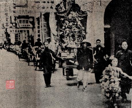 mbi-iii-65-15abr1956-tou-tei-ii
