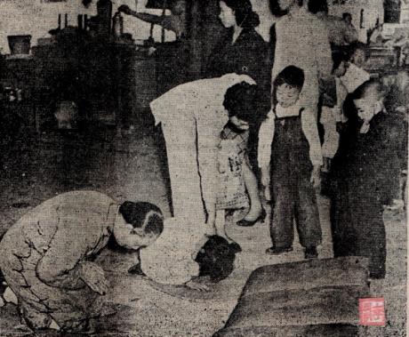 mbi-iii-65-15abr1956-tou-tei-iii