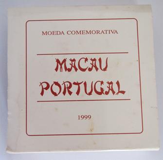 moeda-comemorativa-macau-portugal-1999-ii