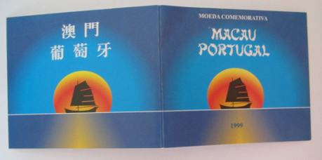 moeda-comemorativa-macau-portugal-1999-ix