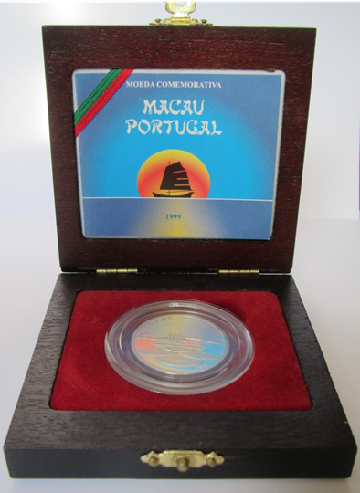 moeda-comemorativa-macau-portugal-1999-v