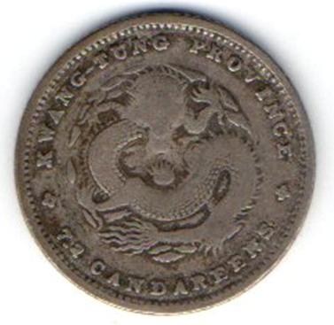 moeda-kwang-tung-province-i