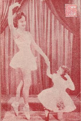 mosaico-i-6-fev1951-escola-de-bailado-iii