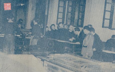 mosaico-iv-19-20marabr1952-instituto-salesiano-ii